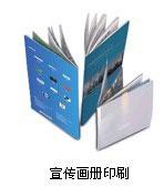 画册万博官网手机登录网站