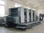 a1对开海德堡四色印刷机