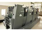 8开海德堡印刷机